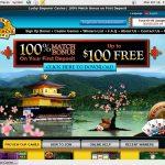 Lucky Emperor Casino Login