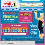 지금 UK-Bingo