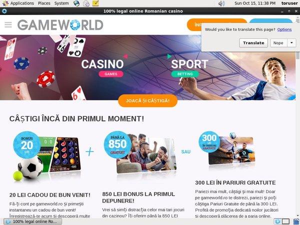 Game World Gutschein